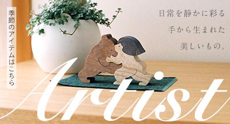 木のおもちゃ,小黒三郎,節句人形,五月人形