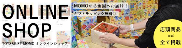 MOMOオンラインショップ