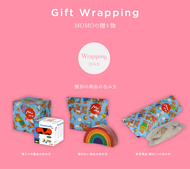 2017giftwrapping_07.jpg