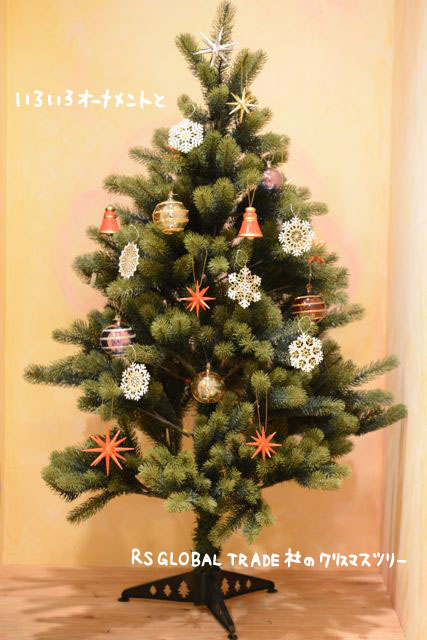 xmastree120cm_top.jpg